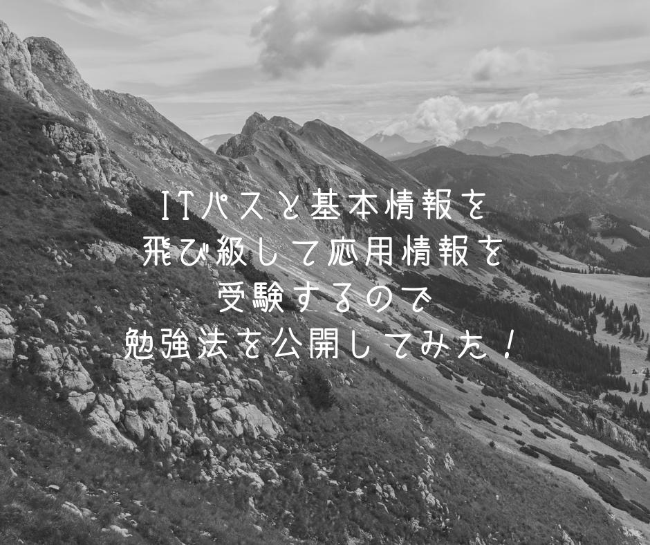 f:id:hatorihatorihatorik:20180911205347p:plain