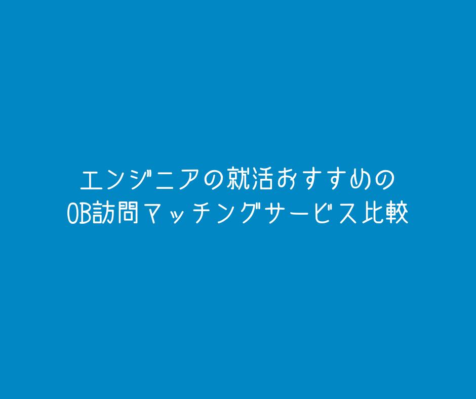 f:id:hatorihatorihatorik:20180911214624p:plain