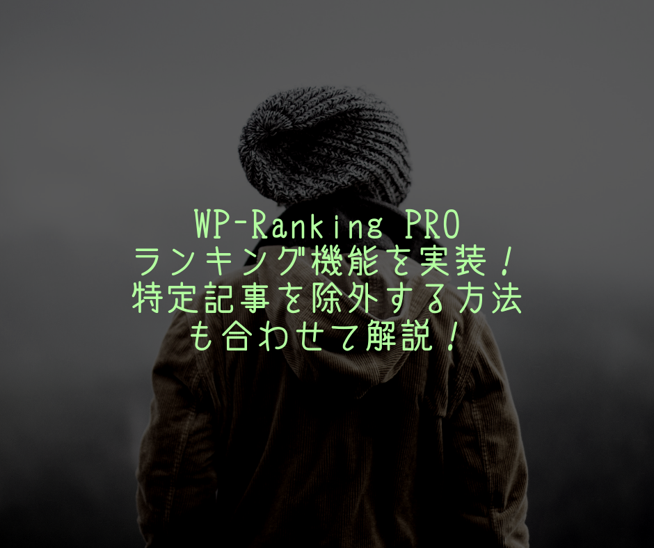 f:id:hatorihatorihatorik:20180913095719p:plain