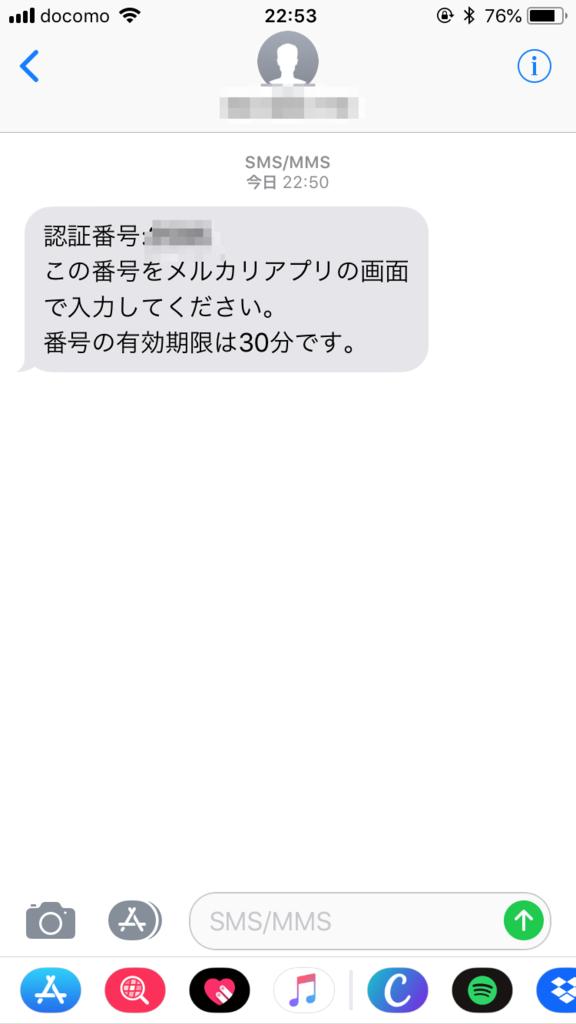 f:id:hatorihatorihatorik:20190213230609p:plain
