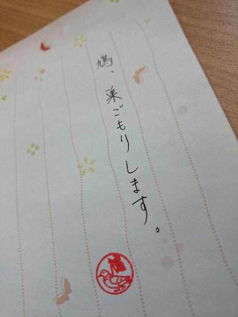 f:id:hatosan8103:20170302135847j:image