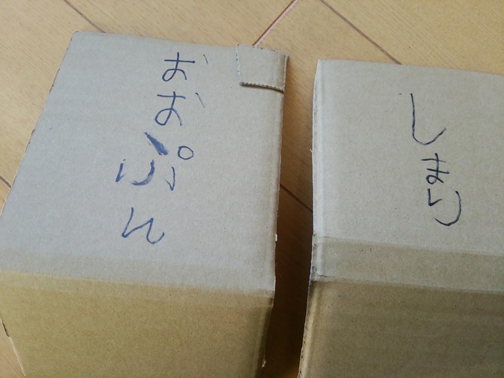 f:id:hatotosuzume:20170121145358j:plain