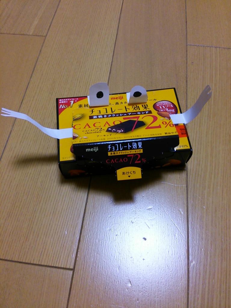 f:id:hatotosuzume:20170121145609j:plain