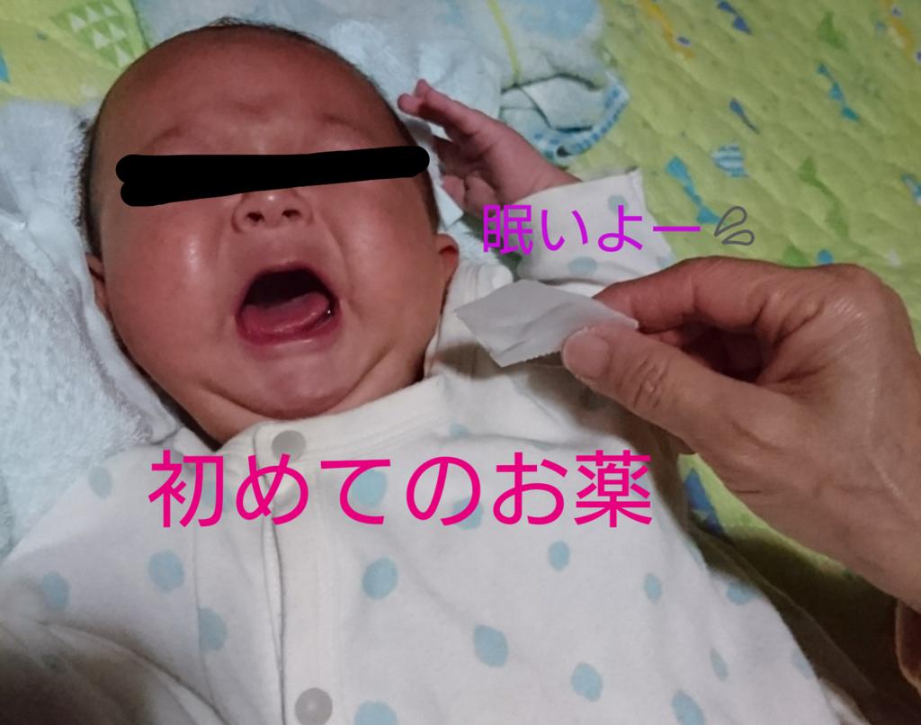 f:id:hatoyu-k:20181114114332p:plain