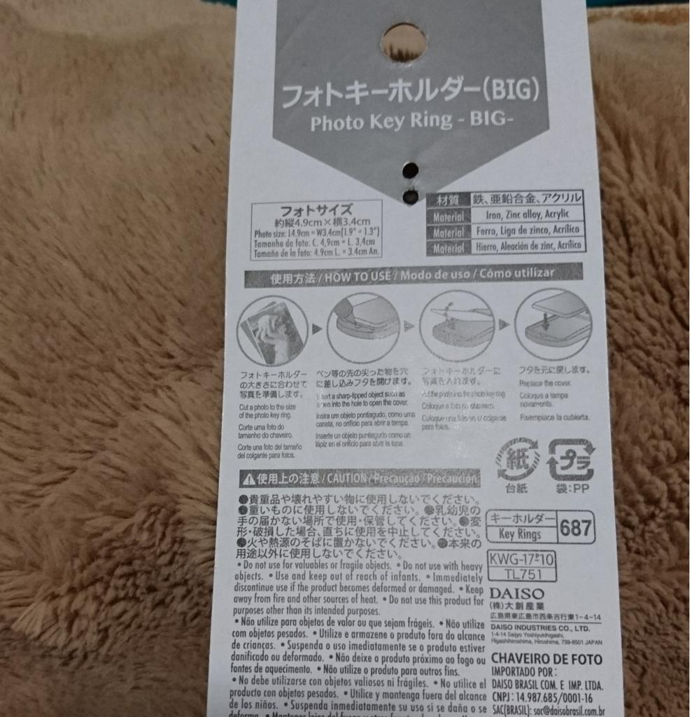 f:id:hatoyu-k:20181114114537p:plain