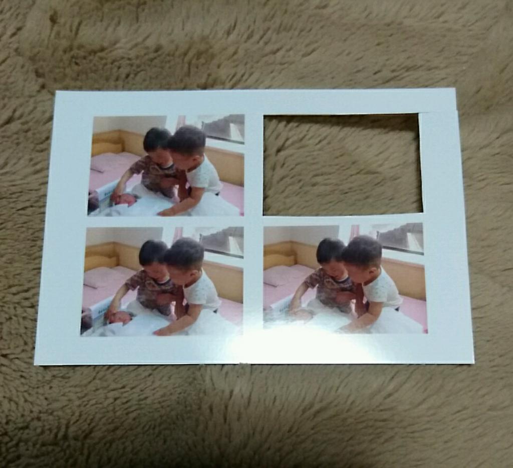 f:id:hatoyu-k:20181114114616p:plain