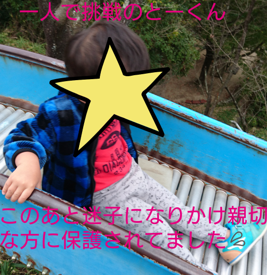 f:id:hatoyu-k:20181119135908p:plain