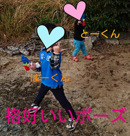 f:id:hatoyu-k:20181203110731p:plain