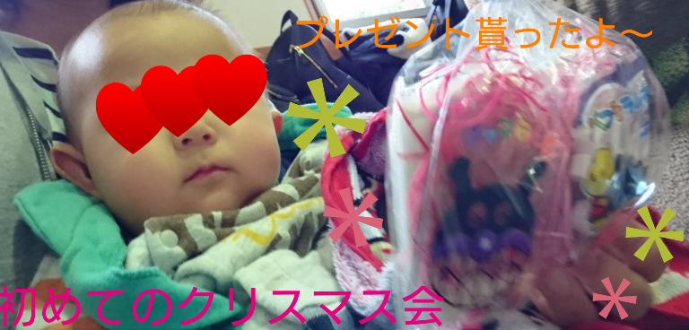 f:id:hatoyu-k:20181207232249p:plain