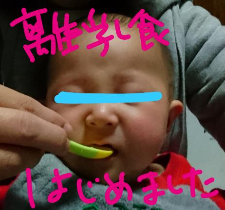 f:id:hatoyu-k:20181221113051p:plain