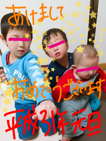 f:id:hatoyu-k:20190101225851p:plain