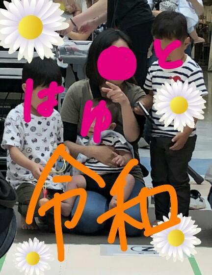 f:id:hatoyu-k:20190603222859j:plain