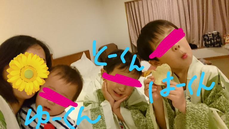 f:id:hatoyu-k:20190718012125p:plain