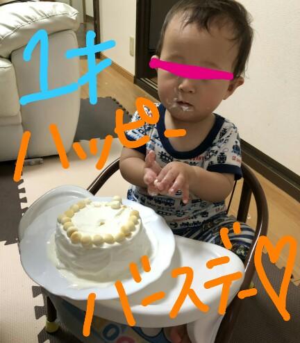 f:id:hatoyu-k:20191213202149j:plain