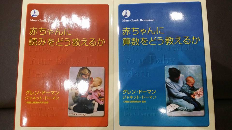f:id:hatozakitakashi:20170228125117j:plain
