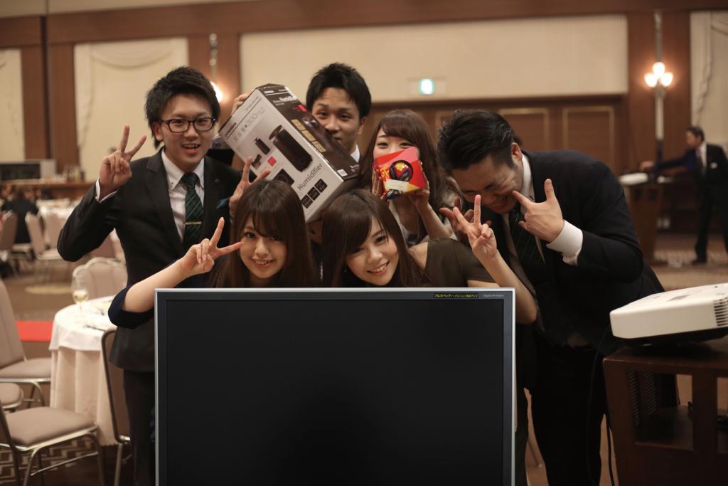 f:id:hatozakitakashi:20170306140130j:plain