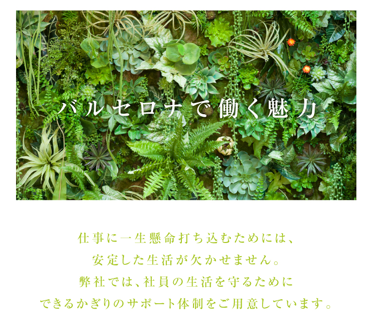f:id:hatozakitakashi:20170322124908p:plain