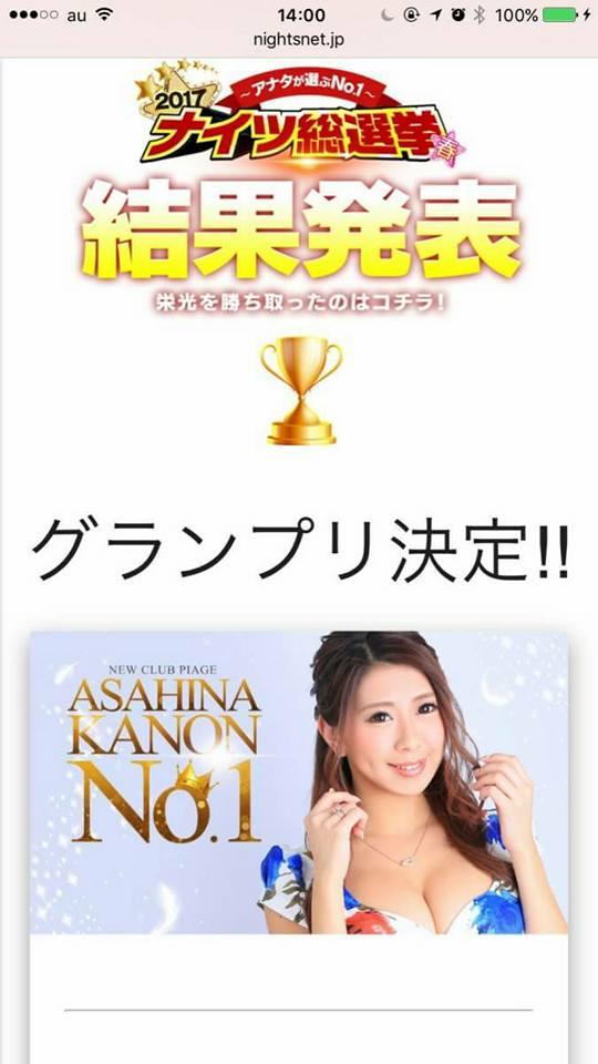 f:id:hatozakitakashi:20170417124702j:plain