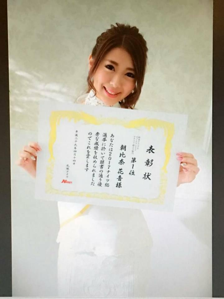 f:id:hatozakitakashi:20170417124707j:plain