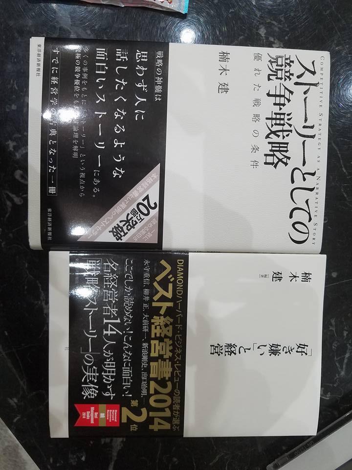 f:id:hatozakitakashi:20170509161737j:plain