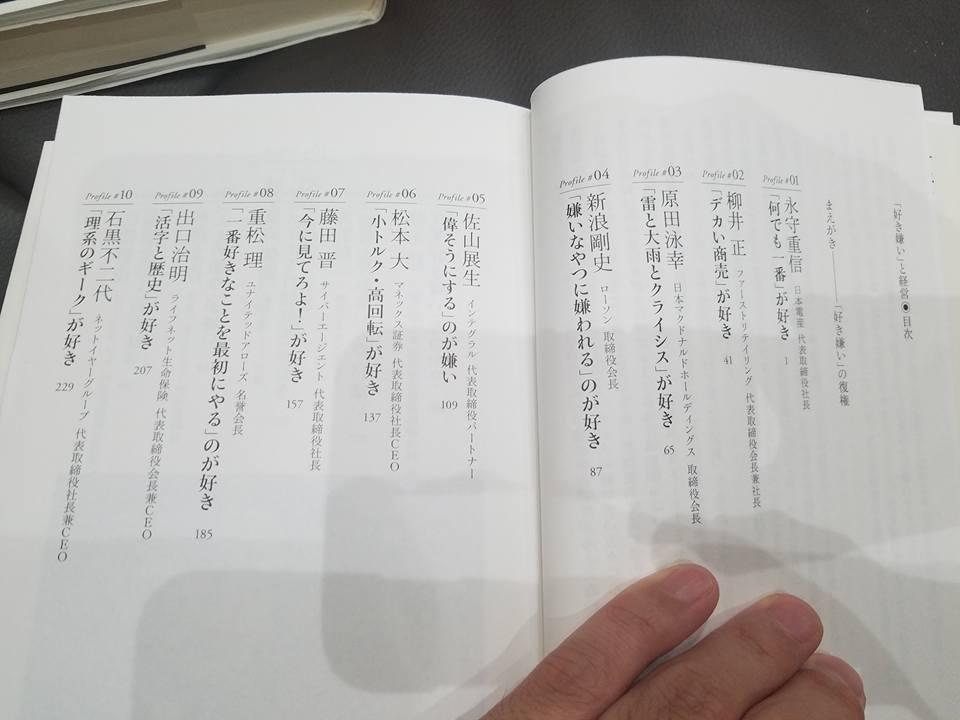 f:id:hatozakitakashi:20170509161740j:plain