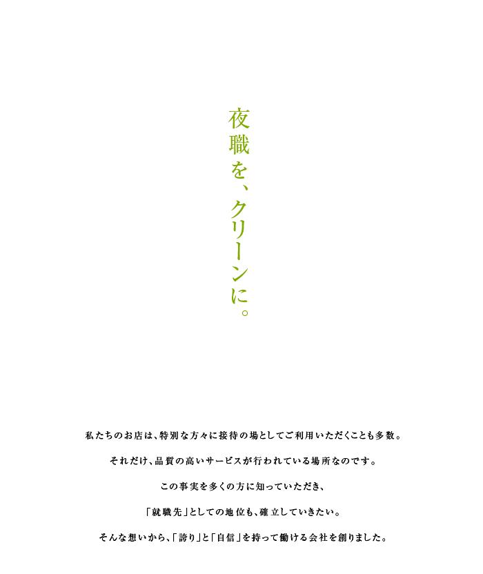 f:id:hatozakitakashi:20170511143952j:plain