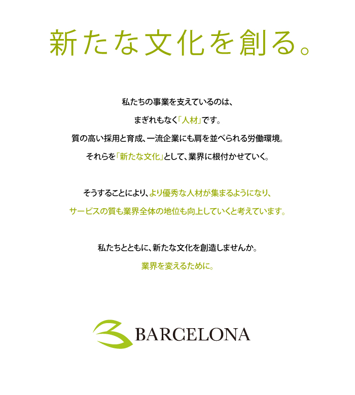 f:id:hatozakitakashi:20170620143739j:plain