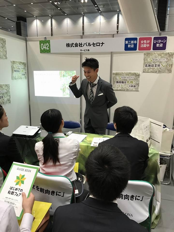 f:id:hatozakitakashi:20170711134228j:plain