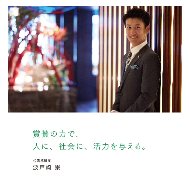 f:id:hatozakitakashi:20170921131117p:plain