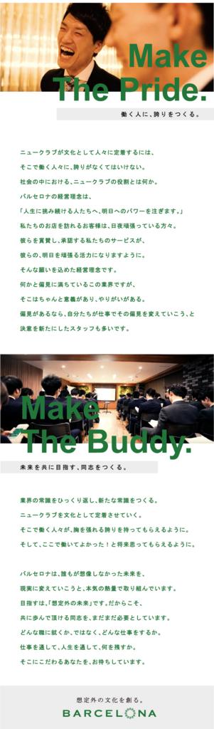 f:id:hatozakitakashi:20180221125137j:plain