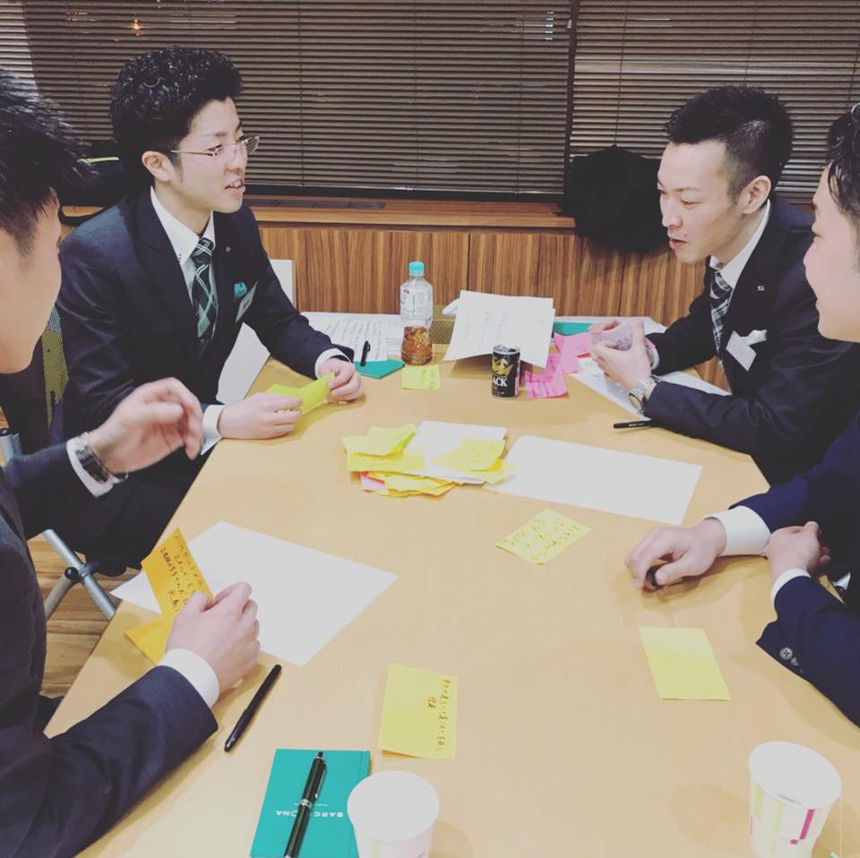 f:id:hatozakitakashi:20180402185839j:plain