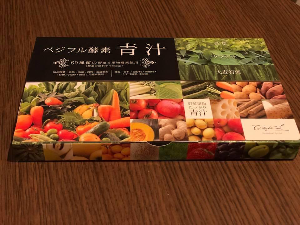 f:id:hatozakitakashi:20180416121821j:plain