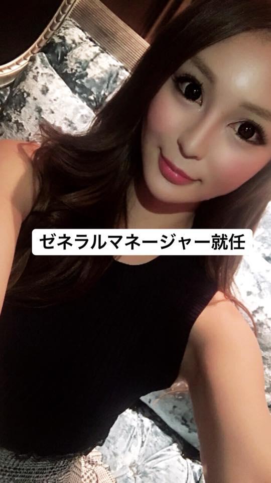f:id:hatozakitakashi:20180817120254j:plain