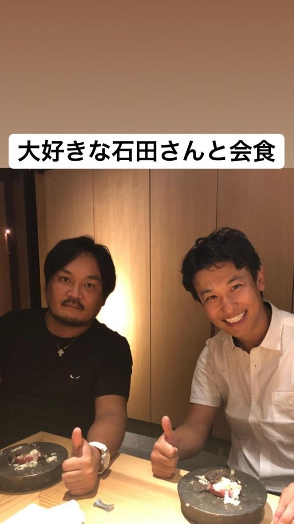 f:id:hatozakitakashi:20180822122114j:plain