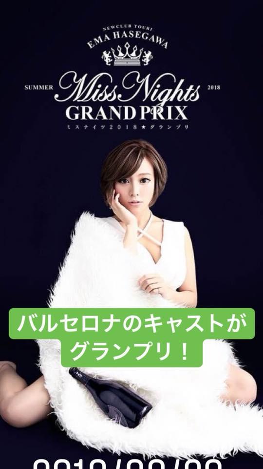 f:id:hatozakitakashi:20180831124708j:plain