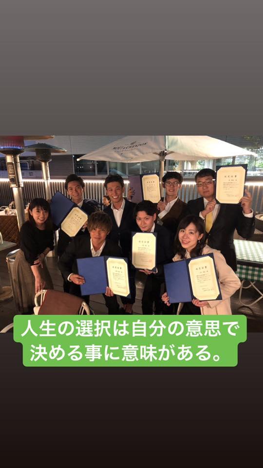f:id:hatozakitakashi:20181213125836j:plain