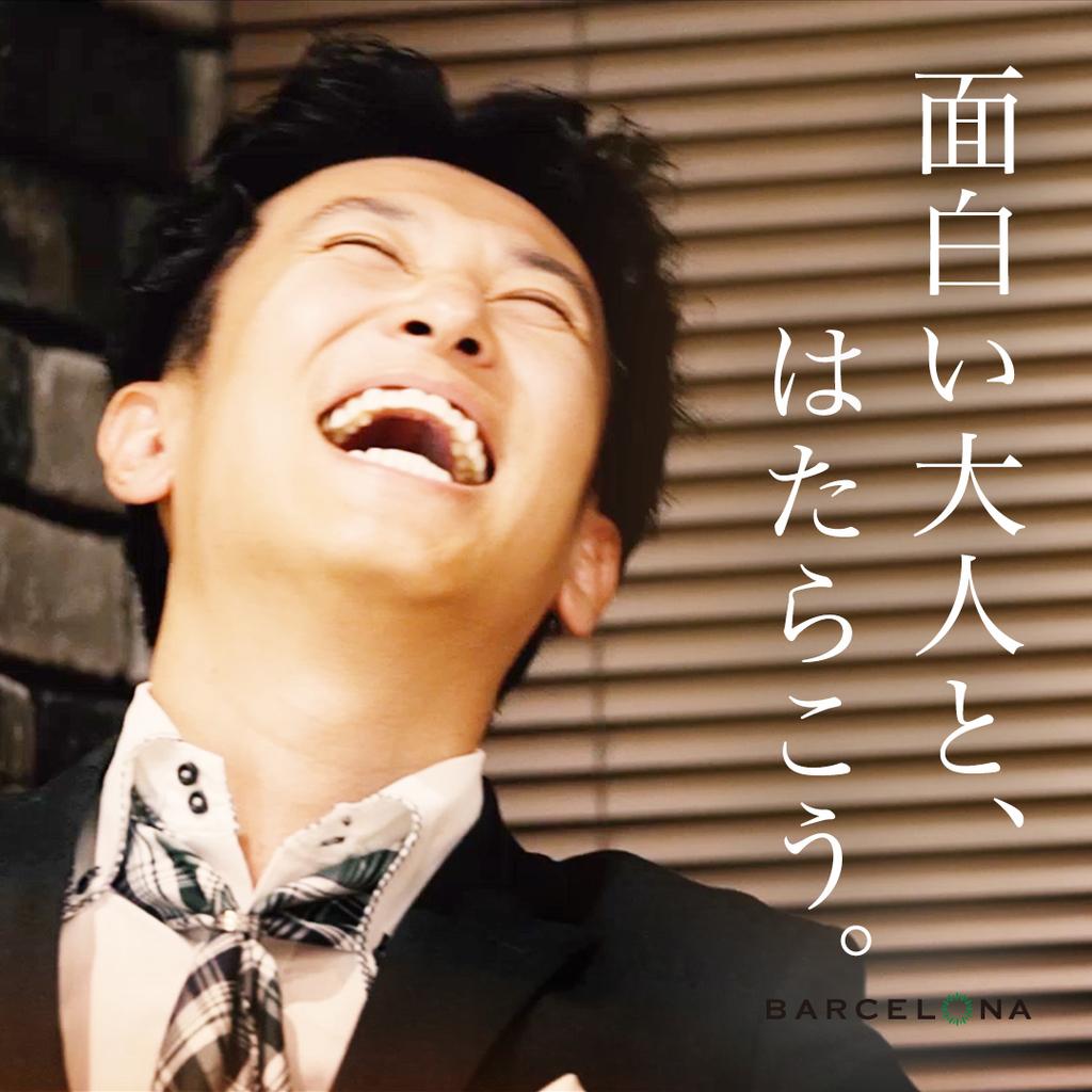 f:id:hatozakitakashi:20181214122938j:plain