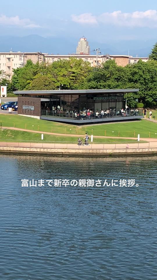 f:id:hatozakitakashi:20181220123837j:plain
