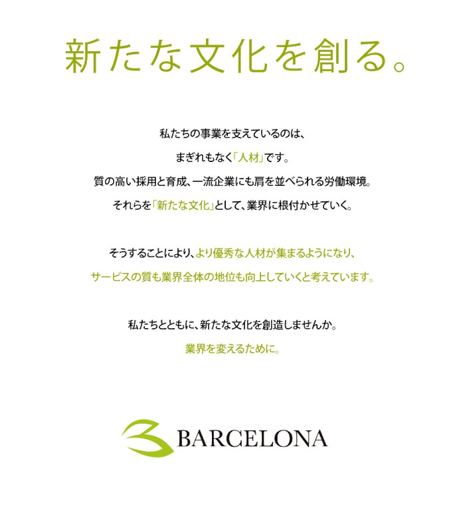 f:id:hatozakitakashi:20200117120337j:image