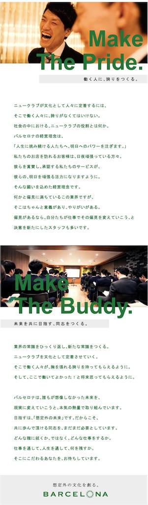 f:id:hatozakitakashi:20200205164559j:image