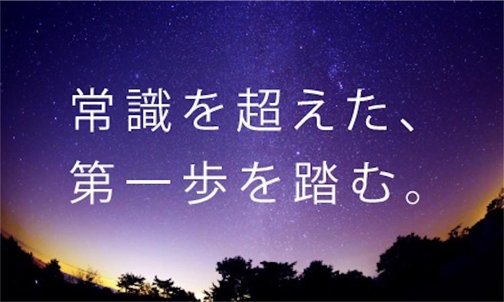 f:id:hatozakitakashi:20200206143432j:image