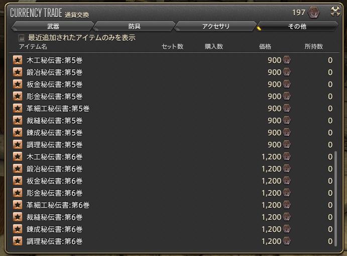 f:id:hatsu514:20180919092252p:plain