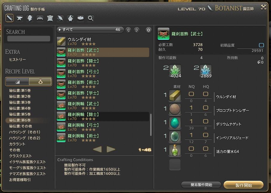 f:id:hatsu514:20180919092449p:plain