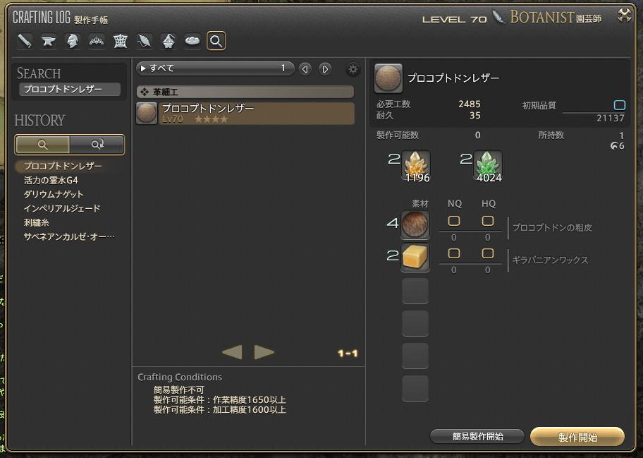 f:id:hatsu514:20180919095200p:plain