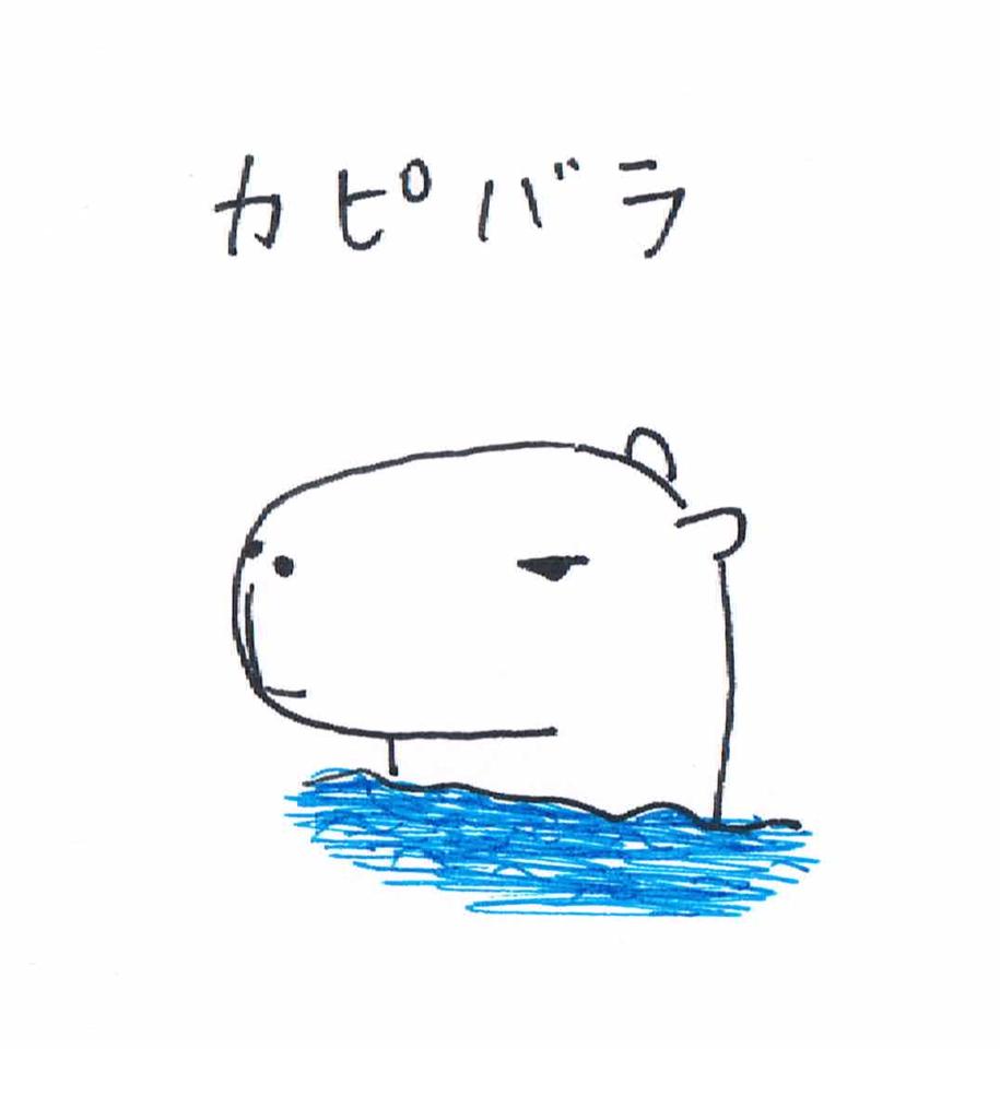 f:id:hatsudaisuki:20170616223843p:plain
