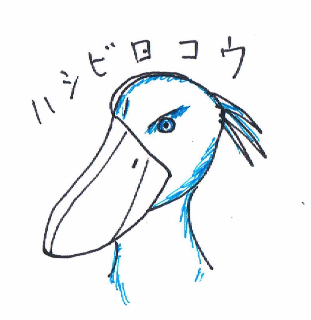 f:id:hatsudaisuki:20170616225759p:plain