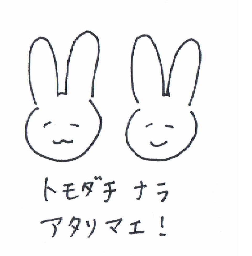 f:id:hatsudaisuki:20170618232958p:plain