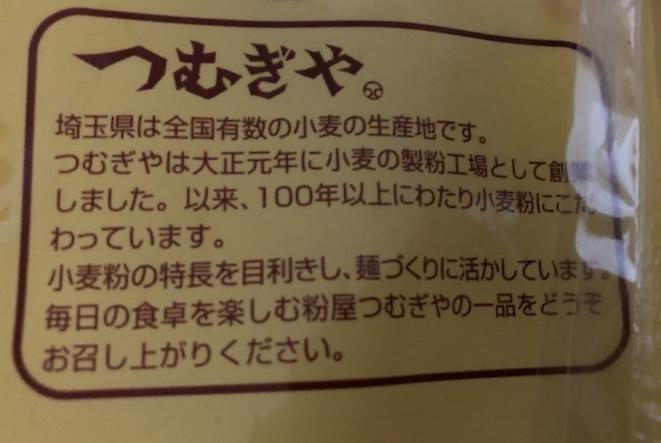 f:id:hatsuharupon:20201209204507j:plain