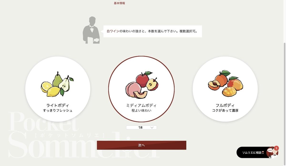 f:id:hatsuharupon:20210102115023j:plain