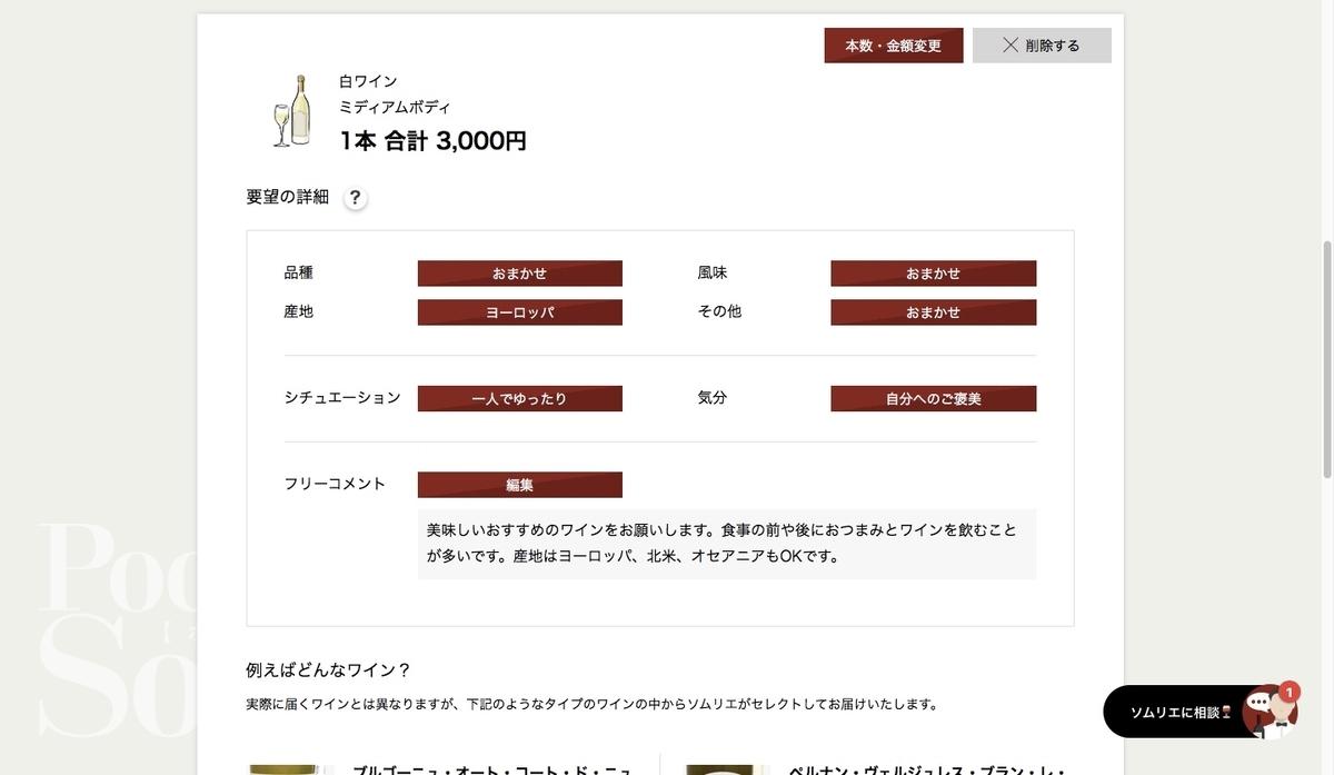 f:id:hatsuharupon:20210102123131j:plain